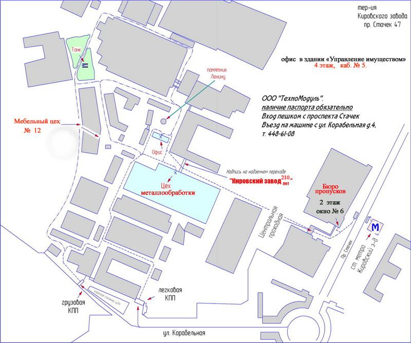 Карта проезда в ООО ТЕХНОМОДУЛЬ в Санкт-Петербурге